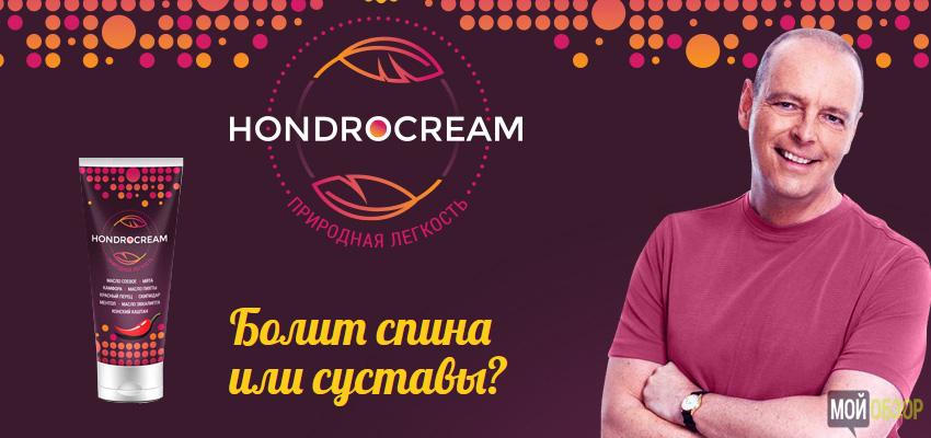 Hondrocream